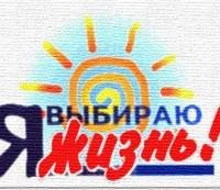 В Новороссийске подведены итоги на лучший социальный видеоролик антинаркотической направленности