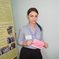 В Новороссийске прошел День отказа от курения.