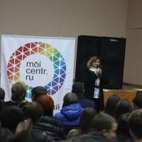 Делегация Новороссийска приняла участие в «Маршруте безопасности»