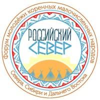 Росмолодежь проводит форум молодежи «Российский Север»