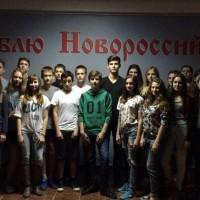 Школьники Новороссийска приняли участие в краевом флешмобе
