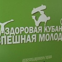 «Маршрут безопасности» побывал в НКСЭ