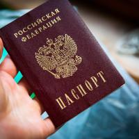 Торжественное вручение первого паспорта