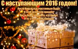 2016present