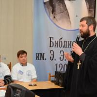 Церковь и молодежь говорят на одном языке
