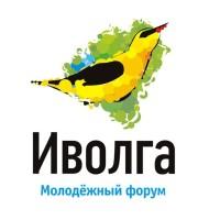 Началась регистрация участников форума «iВолга-2016»
