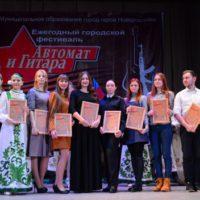 «АВТОМАТ И ГИТАРА» вновь собрал студентов Новороссийска