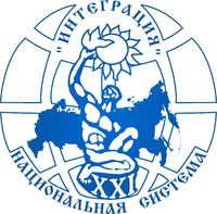 ПЛАН МЕРОПРИЯТИЙ, ПРОВОДИМЫХ НС «ИНТЕГРАЦИЯ» в 2017 году