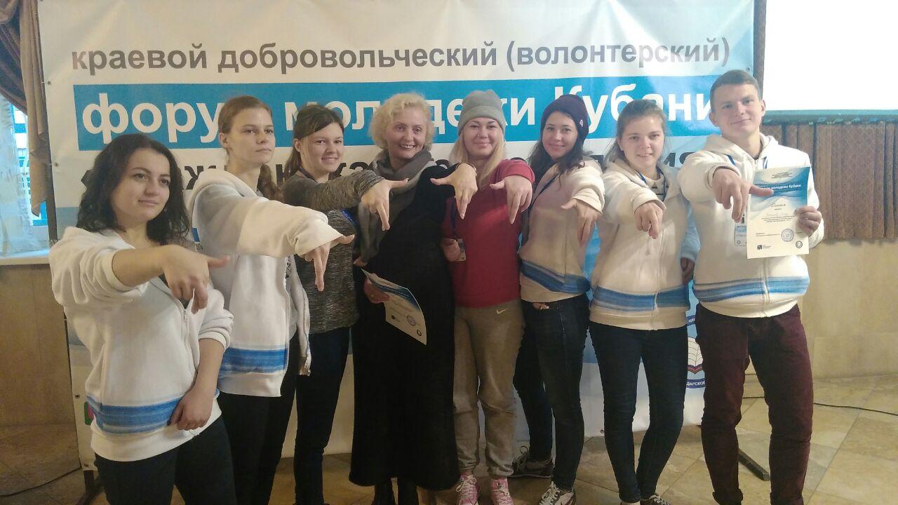 Ребята из Новороссийска покорили участников форума «Гражданская консолидация»