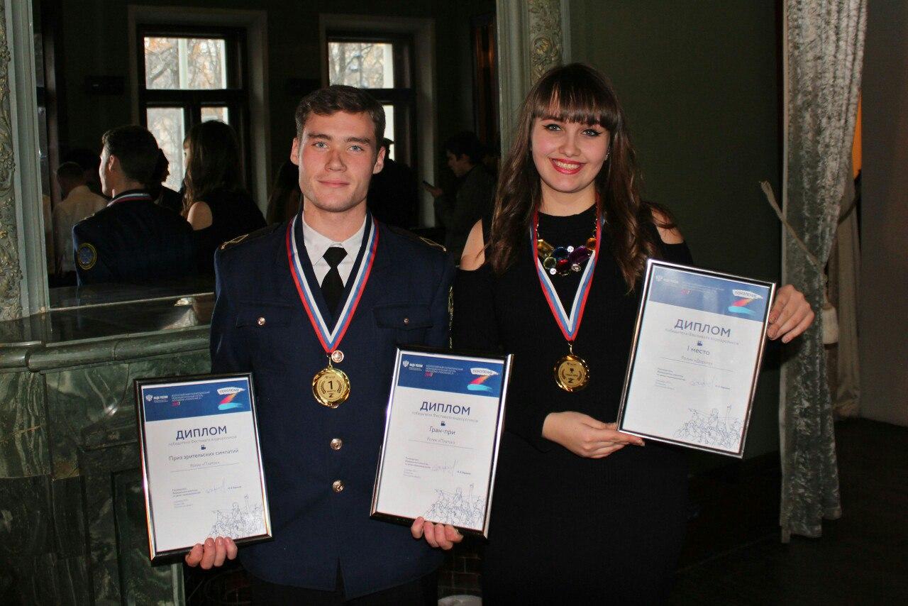 Всероссийский патриотический межнациональный лагерь молодежи «Поколение Z» прошел в Москве с участием новороссийцев
