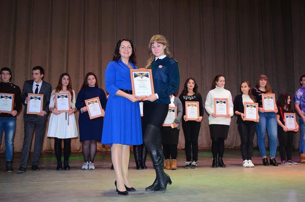 25 января в Морском культурном центре молодежь со всех СУЗов и ВУЗов Новороссийска отметила День студента