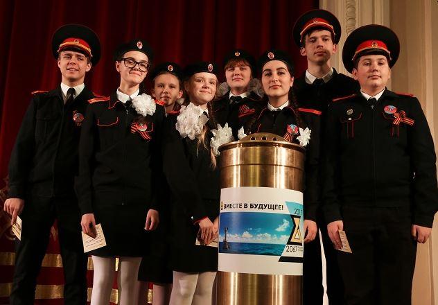 В Новороссийске заполнили капсулу с посланиями потомкам в 2067 год