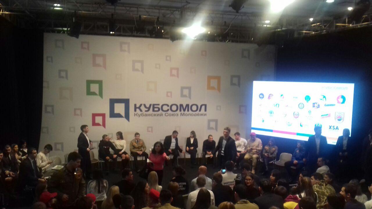 Обсуждение Кубанского союза молодежи на встрече губернатора Краснодарского края с молодежью