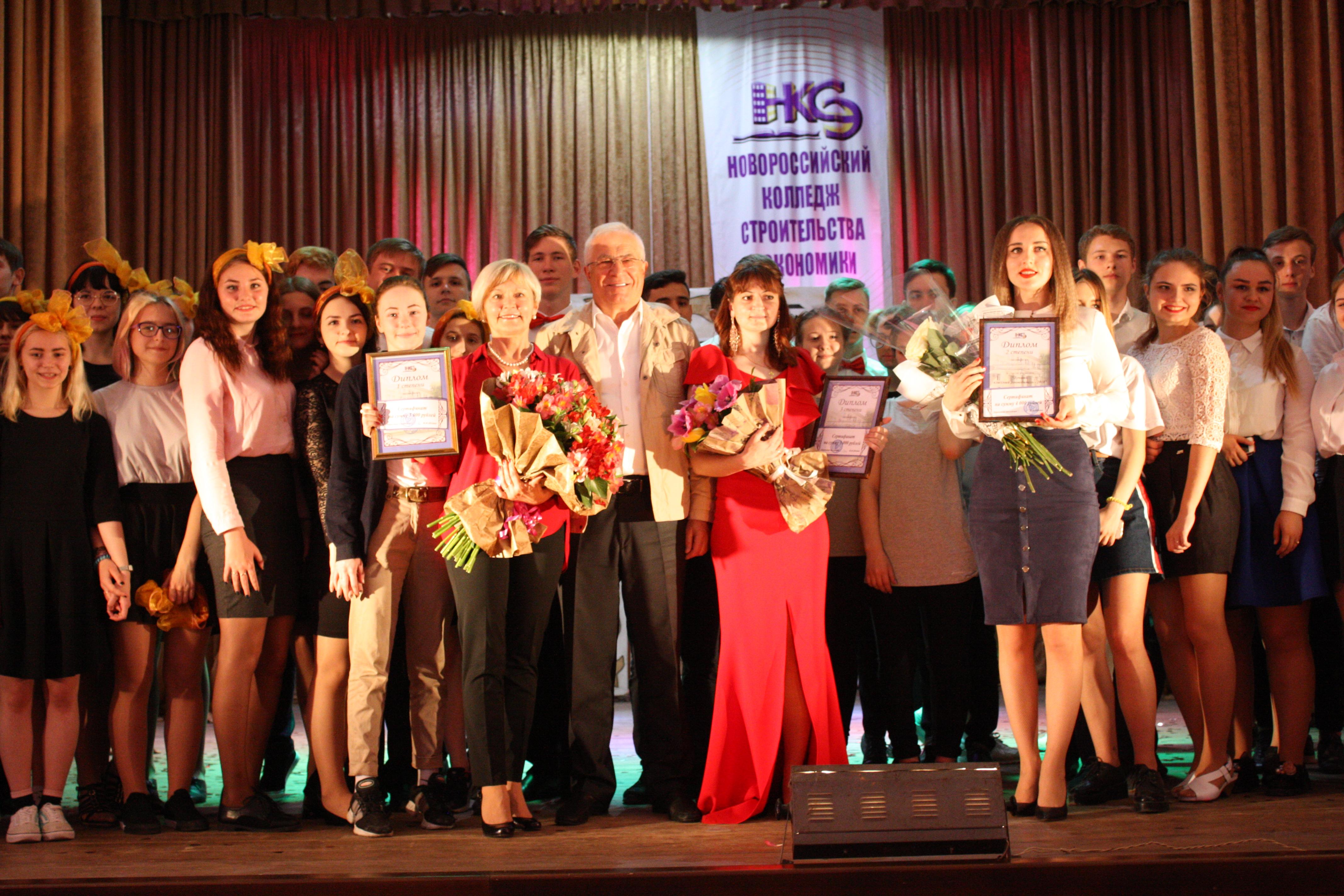Лучший классный руководитель – 2018 был выбран в Новороссийске