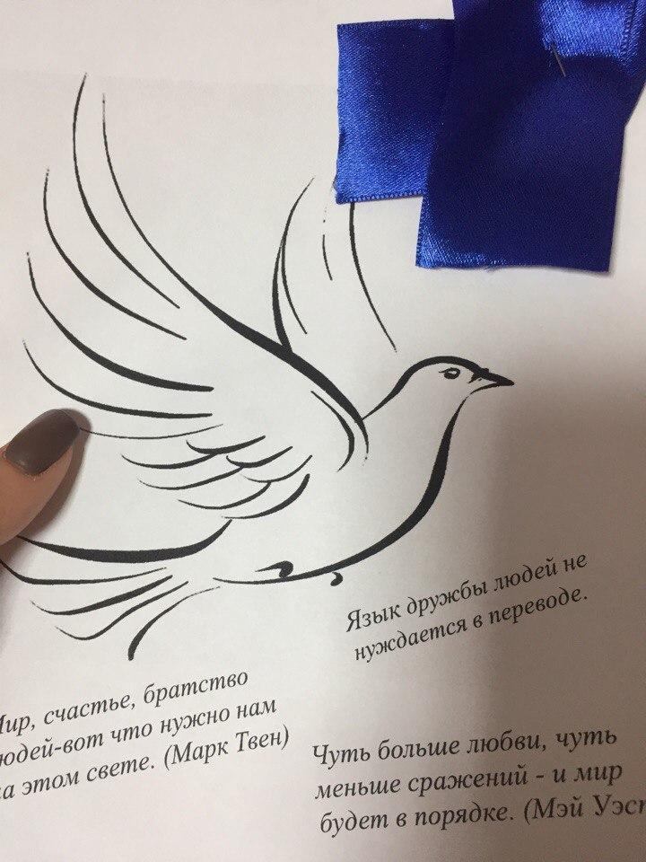 Акция «Синяя ленточка», приуроченная Дню памяти жертв терактов, совершенных в РФ