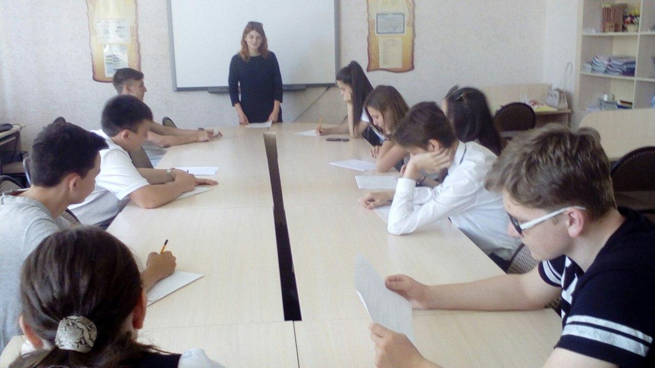 В Новороссийске поддерживают школьников — будущих предпринимателей