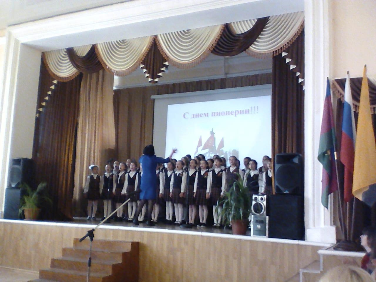 Пионерии первый отряд: встреча поколений в Новороссийске