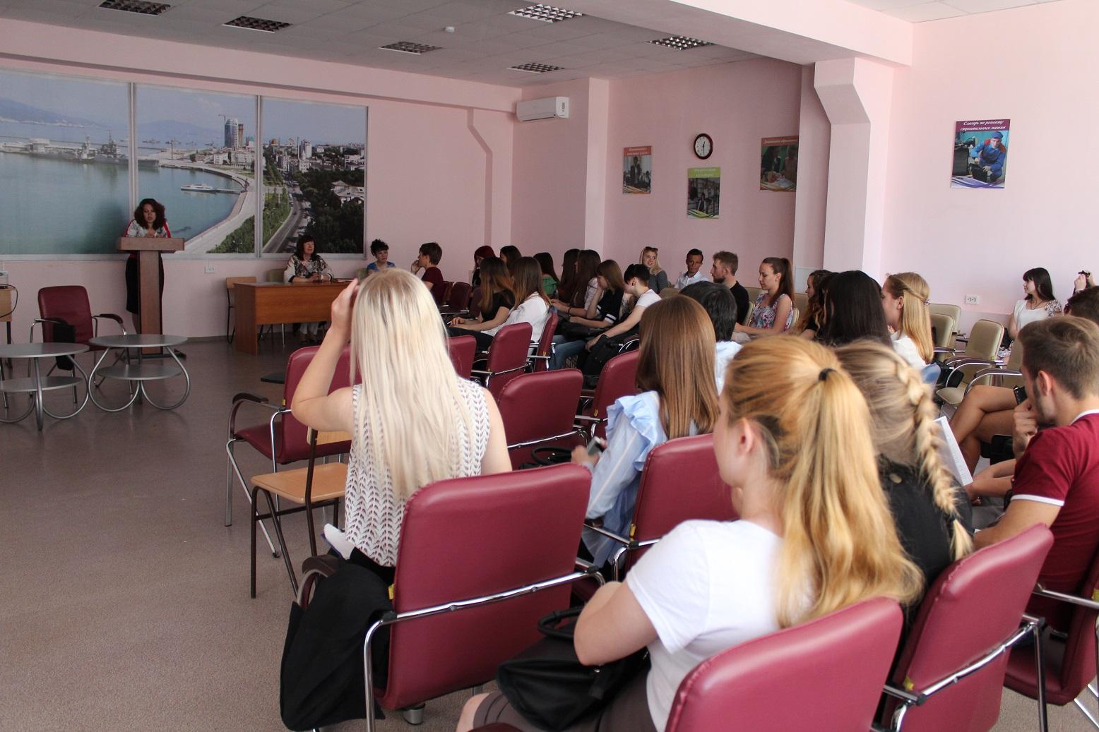Состоялось открытие ежегодного молодежного форума «Ты-предприниматель»