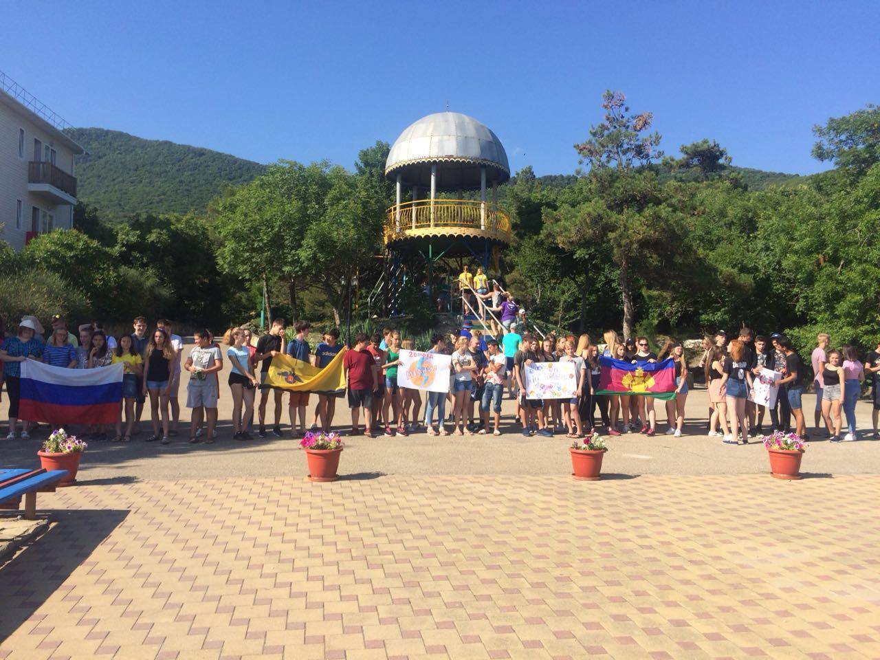 Открытие летней оздоровительной смены для несовершенно летних в пансионате «Моряк»