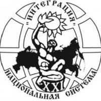 Всероссийский молодежный конкурс  «ЮНЭКО»