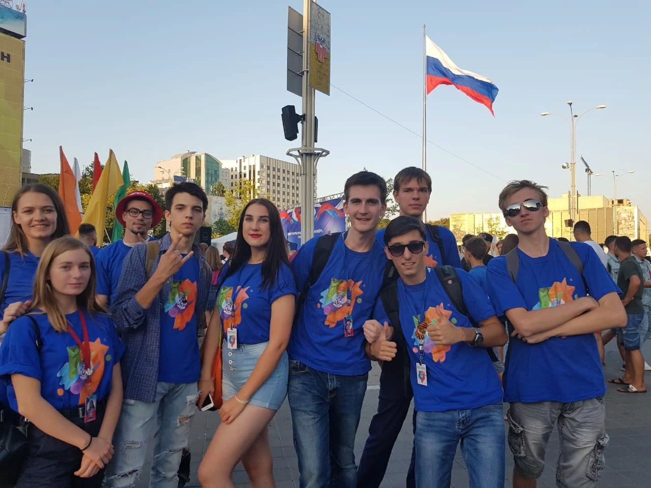 В День Государственного флага Российской Федерации прошла традиционная встреча участников молодёжного форума Кубани «Регион 93»