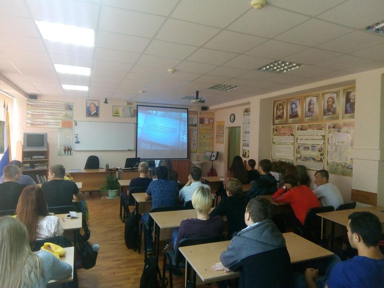На базе Новороссийского Колледжа Радиоэлектронного Приборостроения прошло мероприятие антитеррористической направленности
