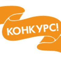 «Агентство стратегических инициатив» проводит конкурс «100 городских лидеров».