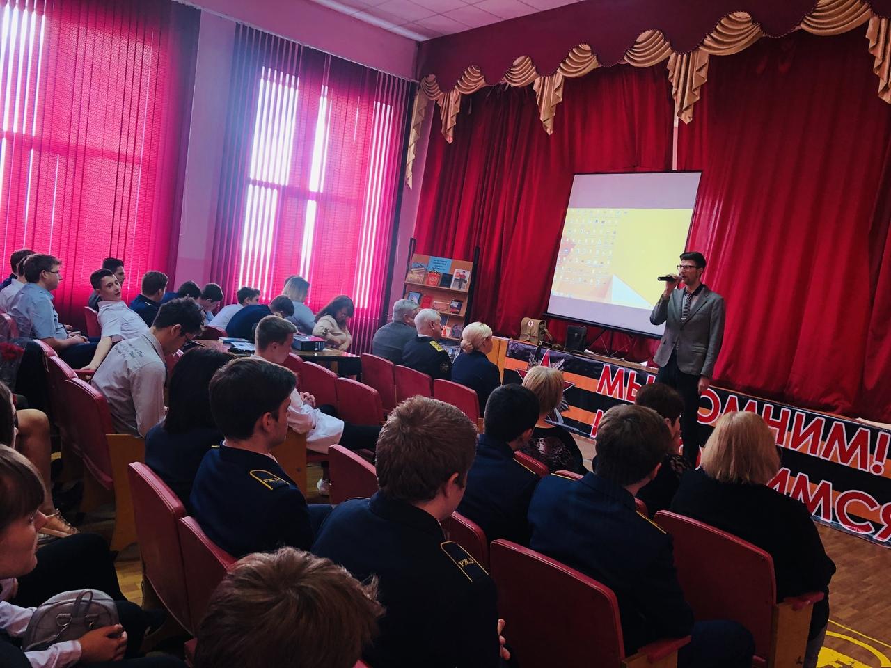 1 и 2 февраля в Средних специальных учебных заведениях города Новороссийск прошли телеуроки «Одно слово Сталинград»