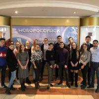 7 февраля 2019 года молодёжный совет принял участие видеоконференции