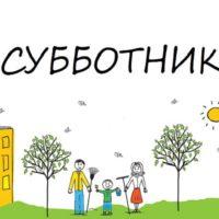 9 февраля 2019 года отделом по делам молодёжи совместно с молодёжным советом при главе МО г.Новороссийск будет организованна экологическая акция по уборке прибрежной зоны посёлка Мысхако.