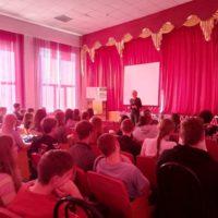 5 февраля 2019 года отделом по делам молодежи совместно с органами системы профилактики на базе «Новороссийского профисионального техникума» был проведен консультативно-методический пункт «Маршрут безопасности»