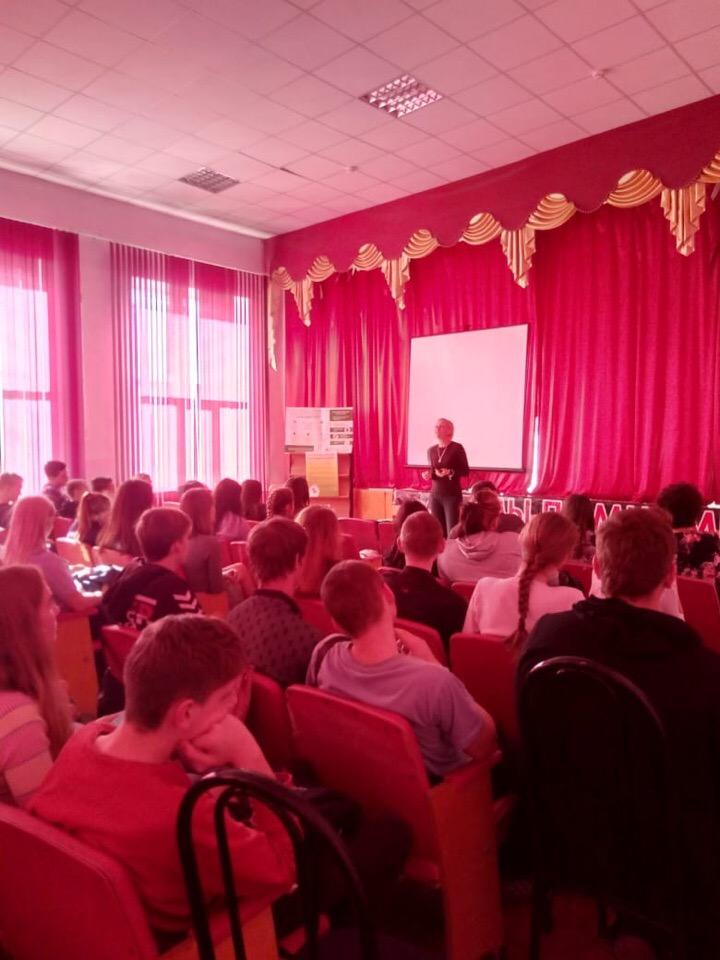5 февраля 2019 года отделом по делам молодежи совместно с органами системы профилактики на базе «Новороссийского профессионального техникума» был проведен консультативно-методический пункт «Маршрут безопасности»