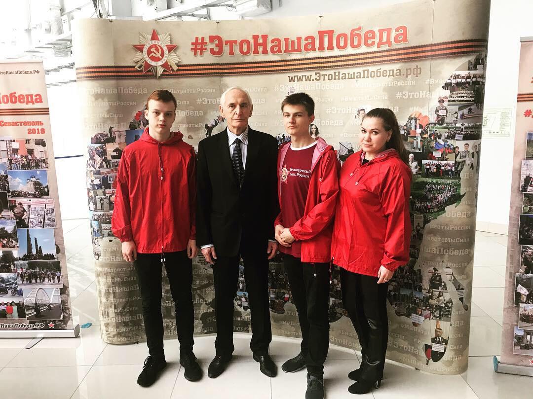 В городе Сочи провели Межрегиональный патриотический Форум  «БЕССМЕРТНЫЙ ПОЛК – НАША ПОБЕДА!»