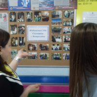 В МКУ «Молодежный центр» проходит фотовыставка «В объективе СТО»