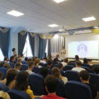 В Новороссийске прошли мероприятия профилактической направленности
