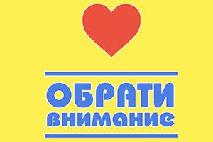 Приглашаем Вас принять участие в «Первом Всероссийском Фестивале-конкурсе авторской песни и поэтического творчества