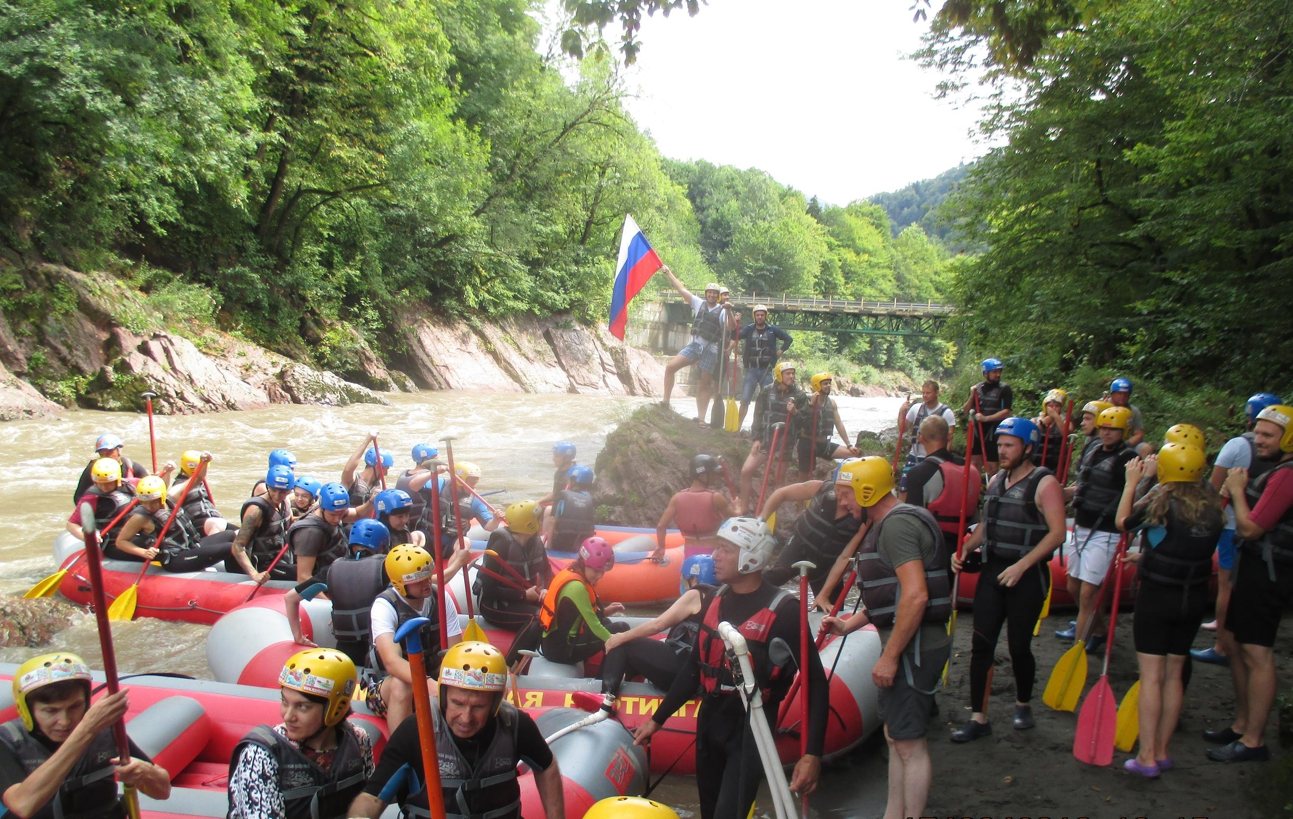 Поход ко Дню государственного флага Российской Федерации