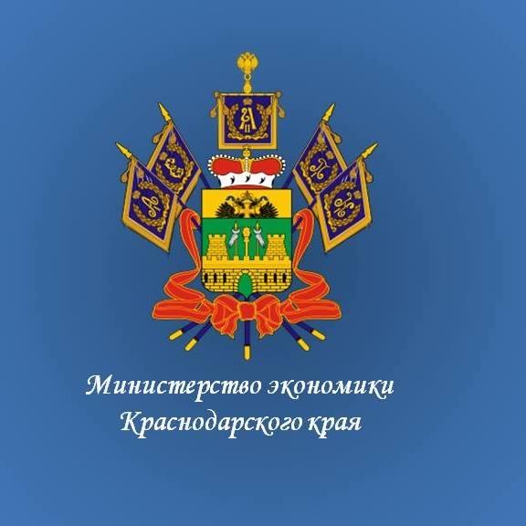 Ежегодный мониторинг состояния и развития конкуренции на товарных рынках Краснодарского края.