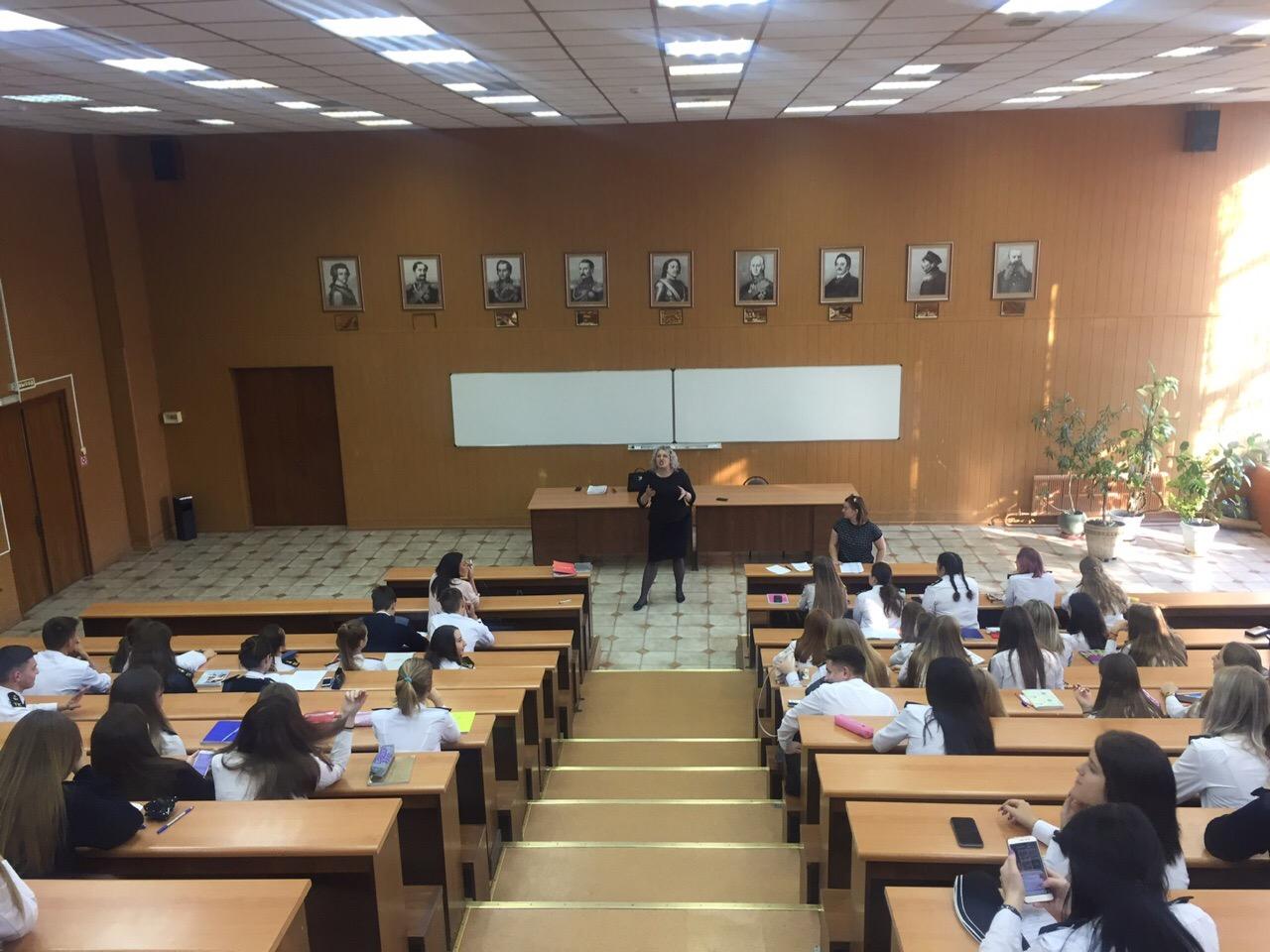 В Государственном морском университете им. адмирала Ф.Ф. Ушакова состоялся открытый урок в рамках «Дня финансовой грамотности»