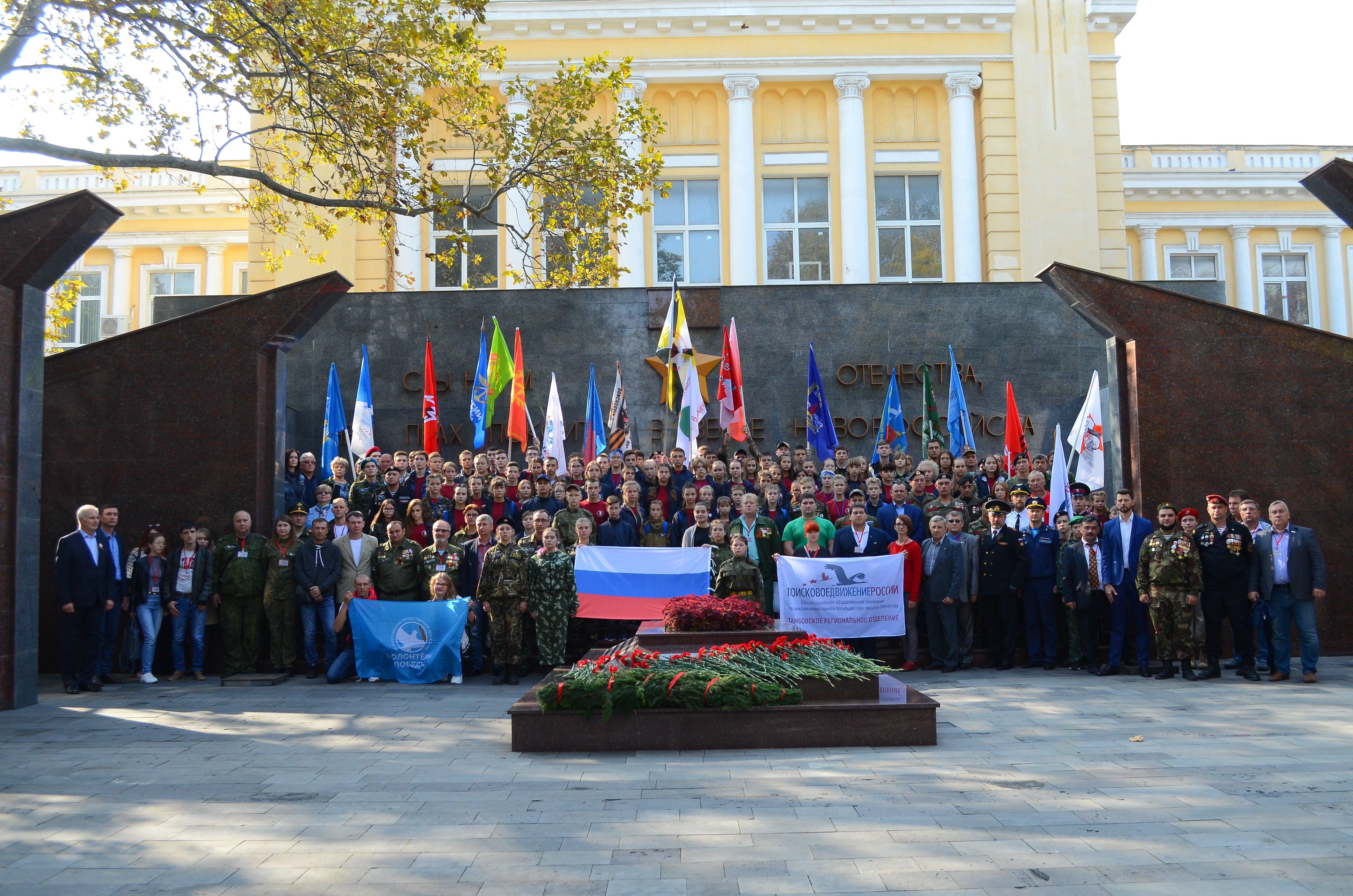 На Кубани прошла Межрегиональная конференция поисковых организаций.