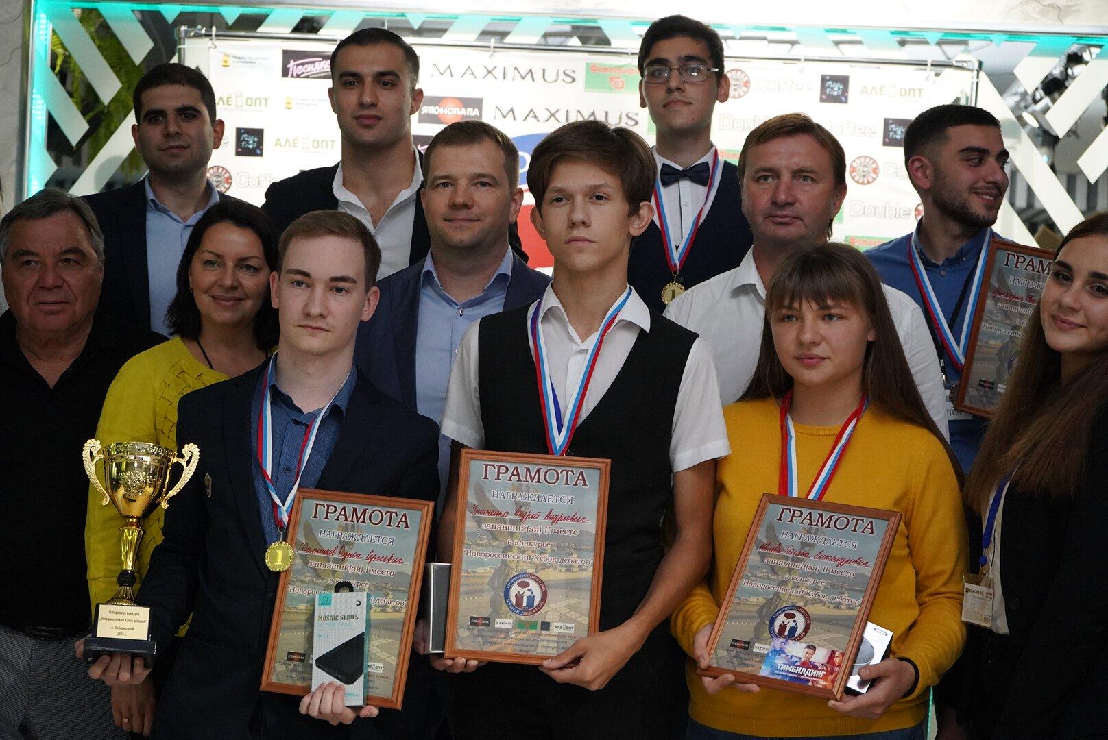 В Новороссийске состоялся Кубок дебатов