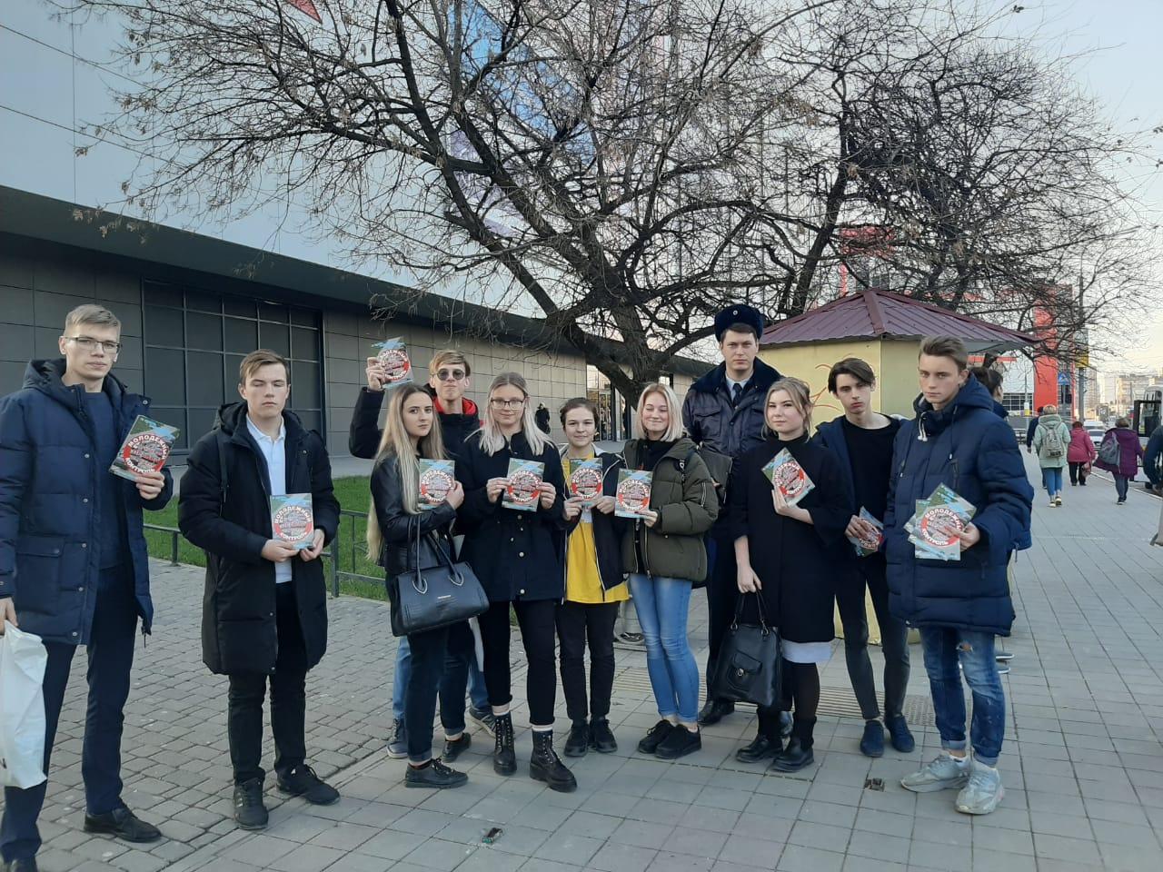 Сегодня, 11 ноября 2019 года в городе Новороссийске Ученическим советом совместно отделом ГИБДД МВД по городу Новороссийску провели акцию «Грамотныйводитель».