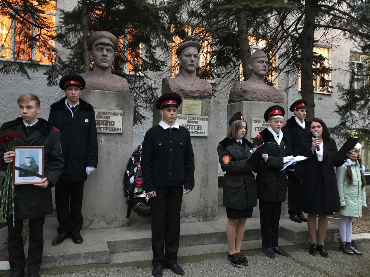 День героев Отечества в Новороссийске