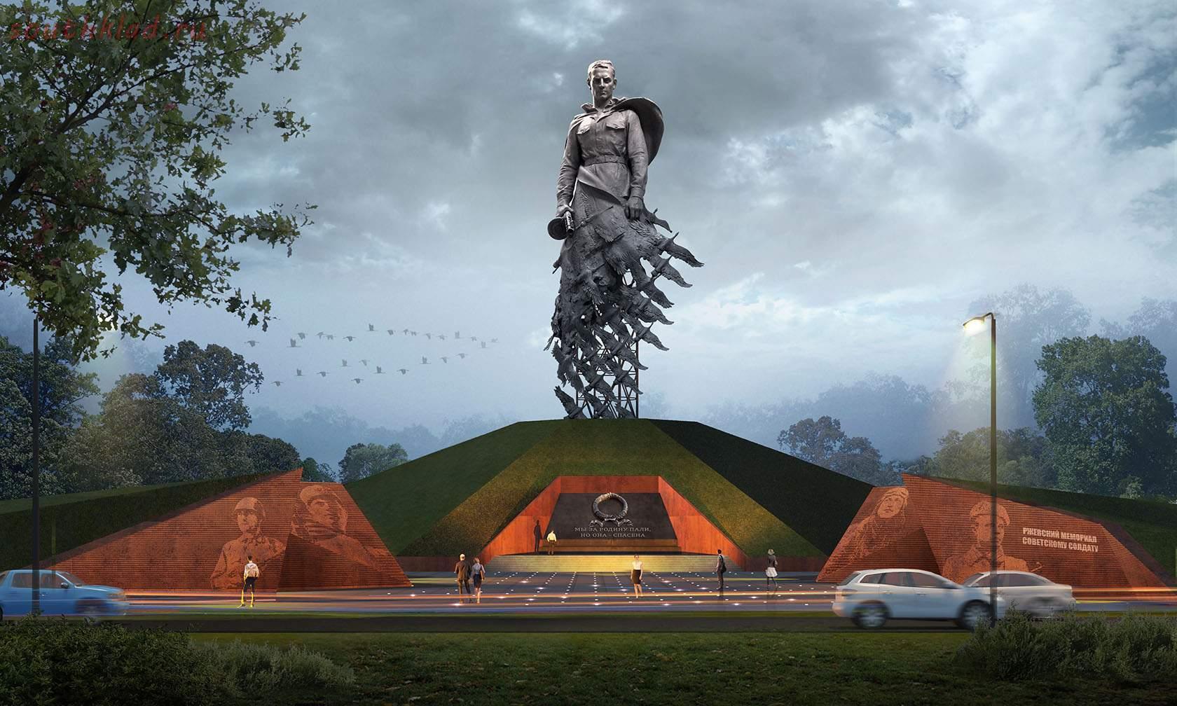 Ржевский мемориал в Твери