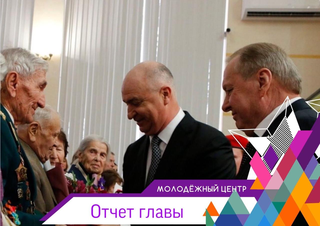 Отчет главы города Игоря Алексеевича Дяченко