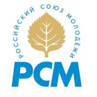 МКУ «Молодежный центр» вступил в общественную организацию «Российский союз молодежи»